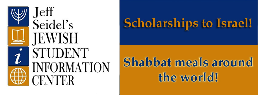 scholarship to israel