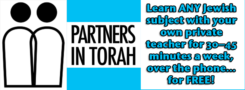 Learn ANY Jewish subject with your own , private teacher over the phone for FREE.